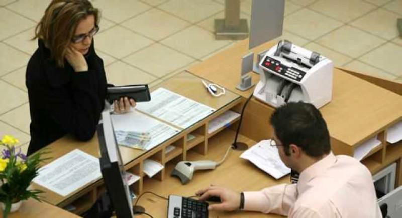 Este oficial: românii au posibilitatea de a nu plăti ratele timp de 9 luni