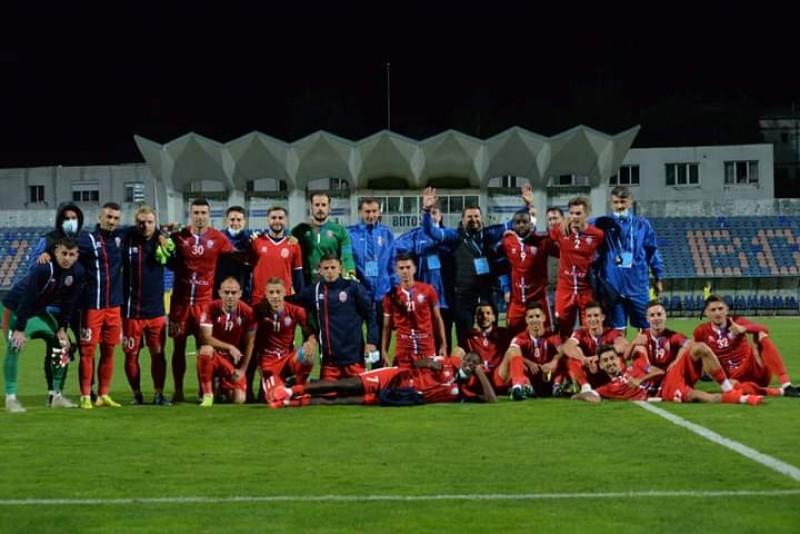 FC Botoșani, a cincea favorită a caselor de pariuri, la câștigarea campionatului