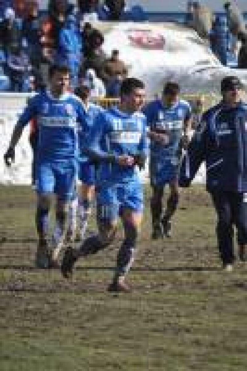 FC Botosani a urcat pe primul loc in clasament!