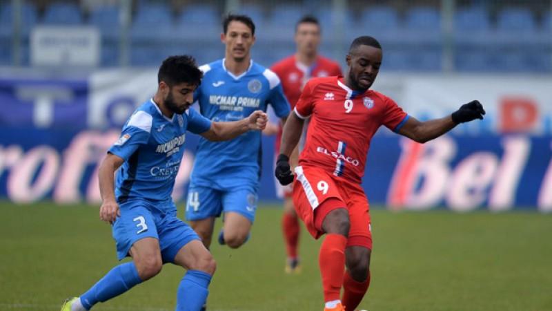 FC Botoșani - Academica Clinceni 0-0! Meci de Liga a 4-a!