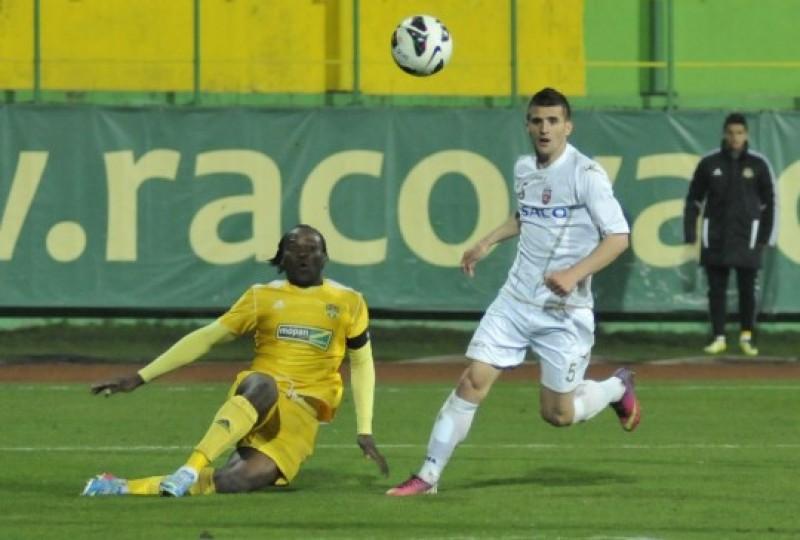 "FC Botosani joaca ""italieneste""! Opt victorii obtinute la un gol diferenta! - PROGRAM"