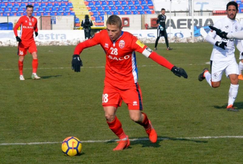 FC Botoşani va întâlni CSU Craiova în semifinalele Cupei României