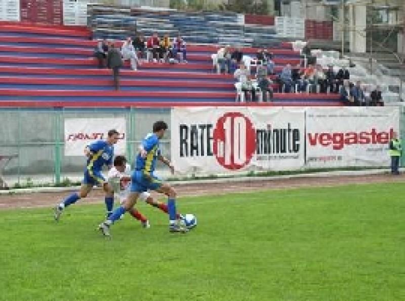 FCM Bacău - FC Botoşani 3-0: Scor de neprezentare