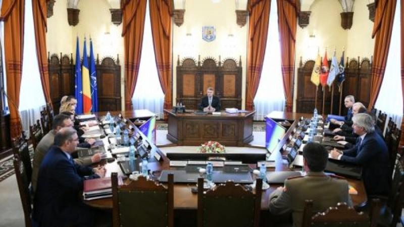 Guvernul României a solicitat convocarea CSAT