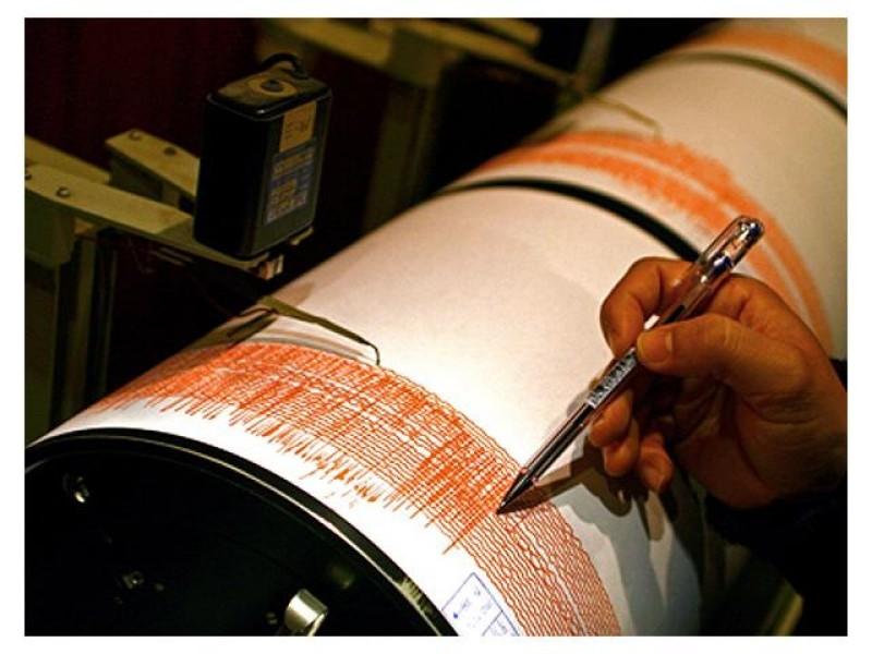 Încă două cutremure au avut loc în această noapte în România!