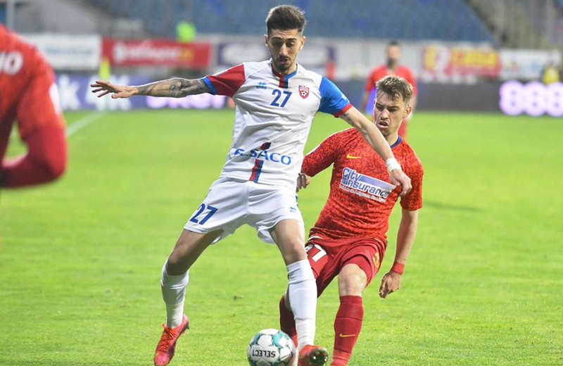 Încă un jucător de la FC Botoșani va ajunge la Jocurile Olimpice! Eduard Florescu a fost chemat la lot de Mirel Rădoi