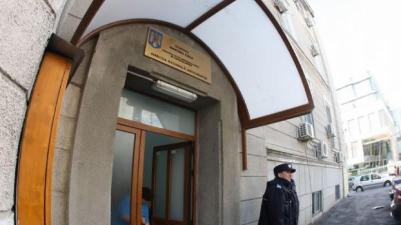 Inspecția Judiciara: 33 de controale in 2017 privind managementul instanțelor și parchetelor. Printre ele, și instanța din Botoșani!