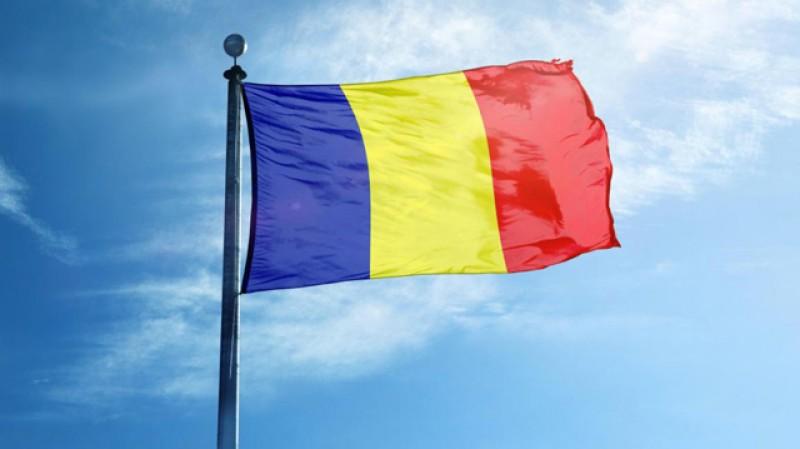 """Intrare liberă la concertul prilejuit de sărbătorirea Zilei Naționale a Drapelului de la biserica """"Sfîntul Vasile cel Mare"""""""