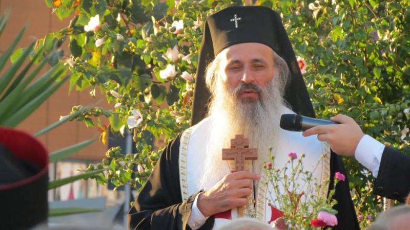 """IPS Teofan, îndemn către botoșăneni: """"Să fim trăitori, mărturisitori și apărători ai tradițiilor noastre, în mod special cele legate de familie"""" - FOTO"""