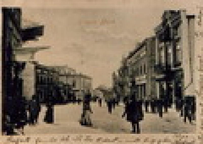 Istoria Botosaniului