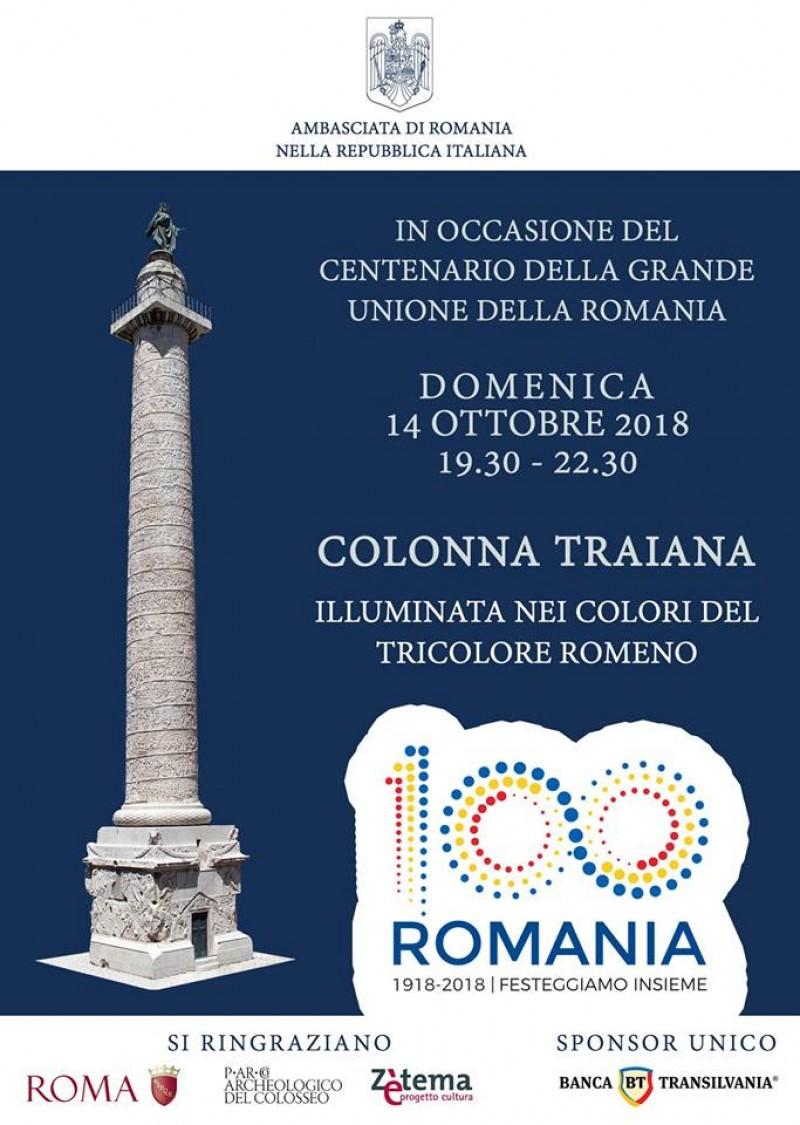 Italia: Columna lui Traian va fi iluminată duminică, 14 octombrie, în culorile tricolorului românesc!