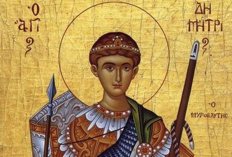 Sfântul Mucenic Dimitrie, Izvorâtorul de Mir - VIDEO