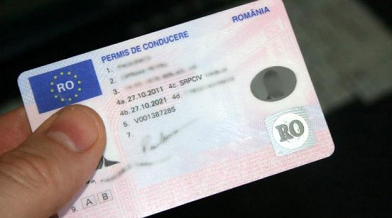 La Botoșani plata pentru certificatele de înmatriculare, autorizațiile de circulație provizorie și permisele de conducere nu se mai poate face la ghișeu, ci doar prin mijloace electronice
