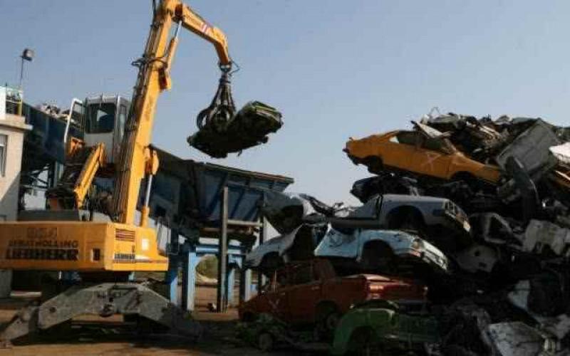 Licitaţie de milioane de lei pentru vânzarea bunurilor unei cunoscute firme ce a activat şi în Botoşani