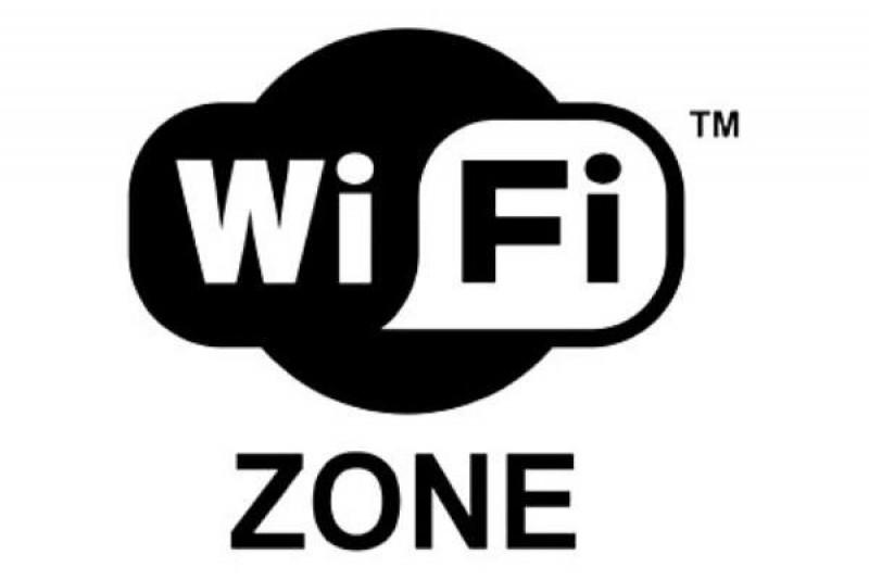 Lista localităților din Botoșani care vor avea internet gratuit!