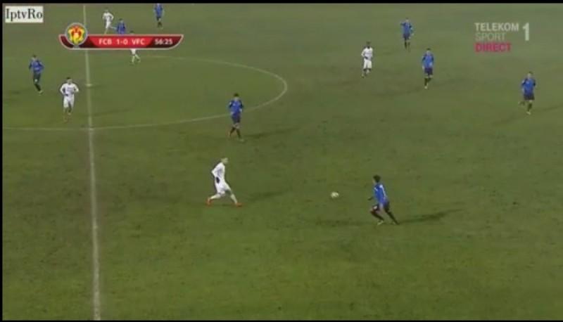 FC Botoşani- Viitorul 3-2 în Cupa României