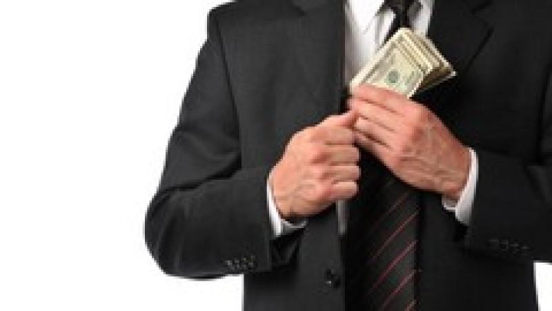 Mai multe categorii de bugetari vor putea rămâne fără pensiile speciale!