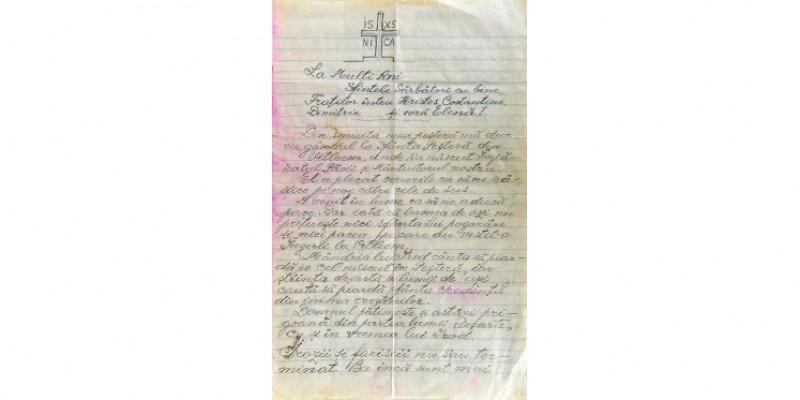 Manuscris inedit al unui sfânt botoșănean: Scrisoarea Sfântului Ioan Iacob Hozevitul către o familie de creștini români!