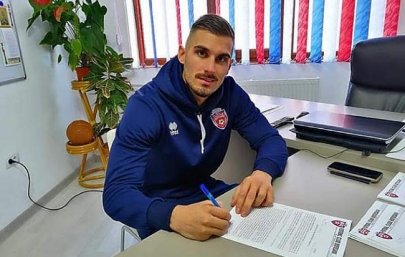 Marko Dugandzic a semnat cu FC Botoșani! Atacantul a jucat 6 meciuri în ultimele două sezoane