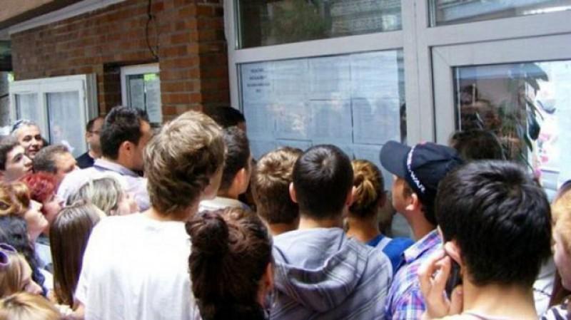 Ministerul Educației a stabilit cum se încheie mediile elevilor în acest an şcolar