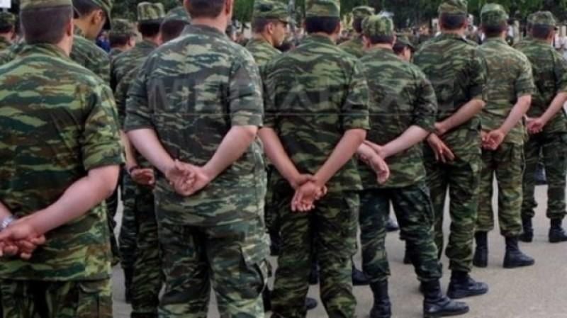 Ministrul Apărării: Stagiul militar în România este suspendat, nu este anulat