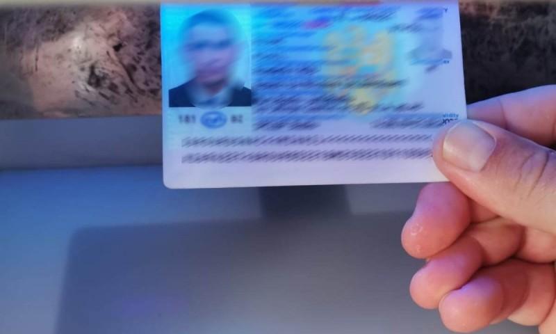 Moldovean cu buletin fals cumpărat din Franța, depistat la Stânca
