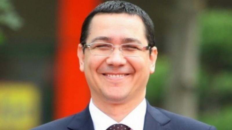 NE SE LASĂ: Ponta a cerut in instanta revocarea ordinului de ministru prin care i s-a retras titlul de doctor
