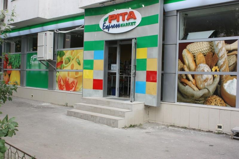 Noul magazin Pita