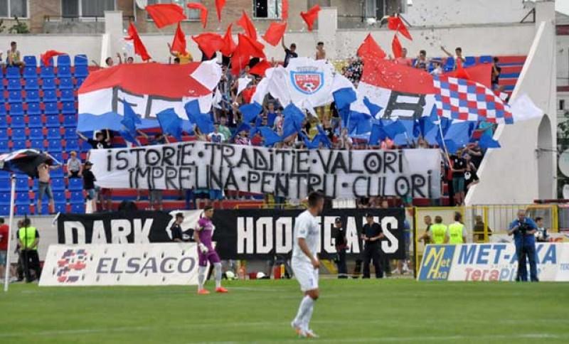 Nu ne mai place fotbalul! FC Botoșani, printre echipele cu cea mai mică medie de suporteri!