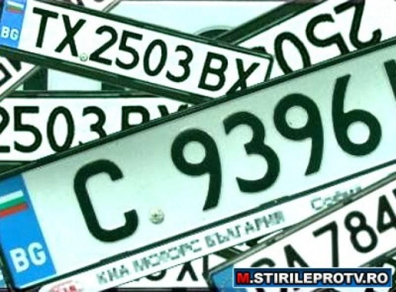 O nouă țeapă din Bulgaria la înmatricularea de mașini!
