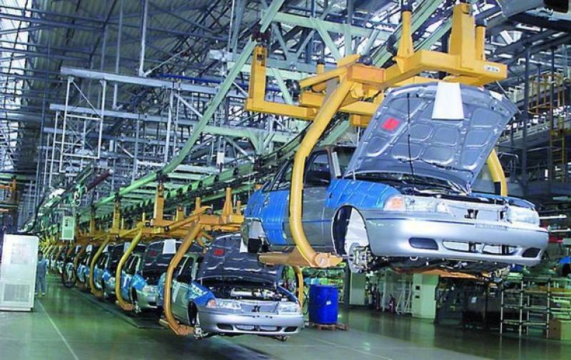 Oficialii anunţă o nouă fabrică auto în România
