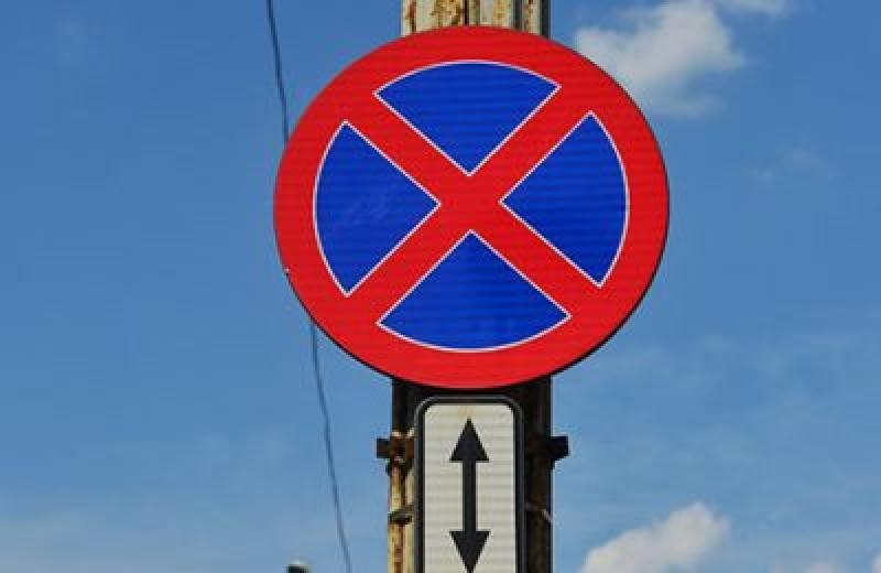 Oprirea interzisă pe o porţiune de pe o stradă din municipiul Botoşani