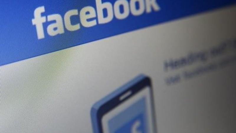 Botoşănean judecat după ce a spart contul de Facebook al unei tinere şi a postat mesaje vulgare!