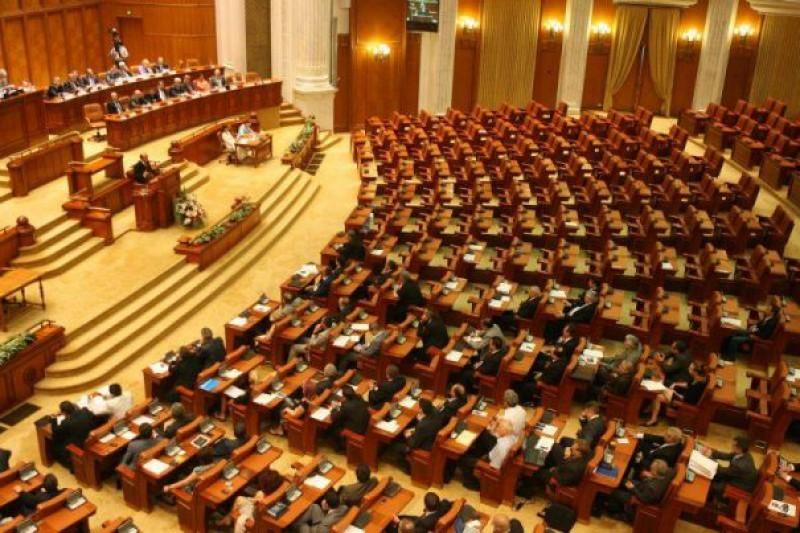 Parlamentul spune NU majorării salariilor demnitarilor
