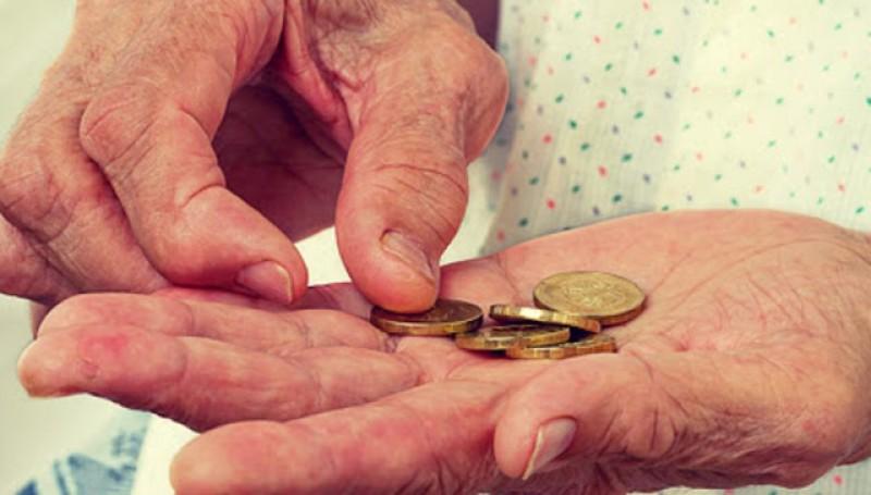 """""""Pensia socială"""" este determinată din oficiu de către Casele Teritoriale de Pensii"""