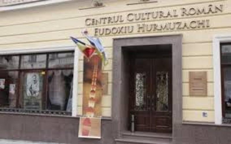 """Percheziții la sediul Centrului Cultural Român """"Eudoxiu Hurmuzachi"""" din Cernăuți. Se caută o hartă a României Mari!"""