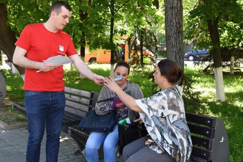 PES Activists Botoșani luptă pentru promovarea drepturilor tinerilor