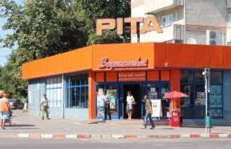 Pita a închis două magazine! Vezi când se închid și restul