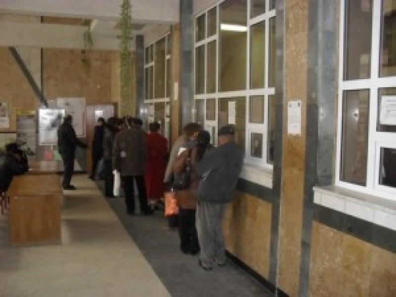 Postul de director al unei instituții din Botoșani, scos la concurs
