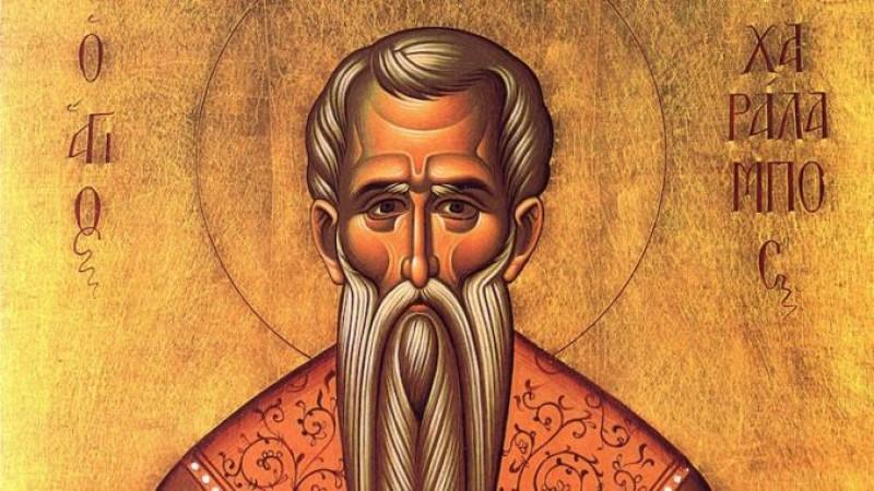 Poveste despre un sfânt: Sf. Sfinţit Mucenic Haralambie