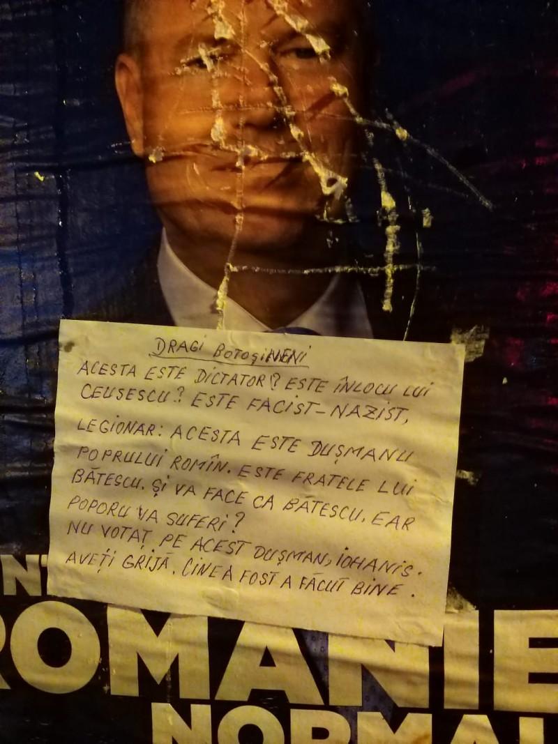 """Poza zilei: Orice om îi este frică de fratele lui """"Bătescu"""""""