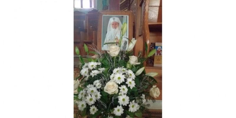 Preafericitul Părinte Patriarh Teoctist, pomenit în biserica din satul natal
