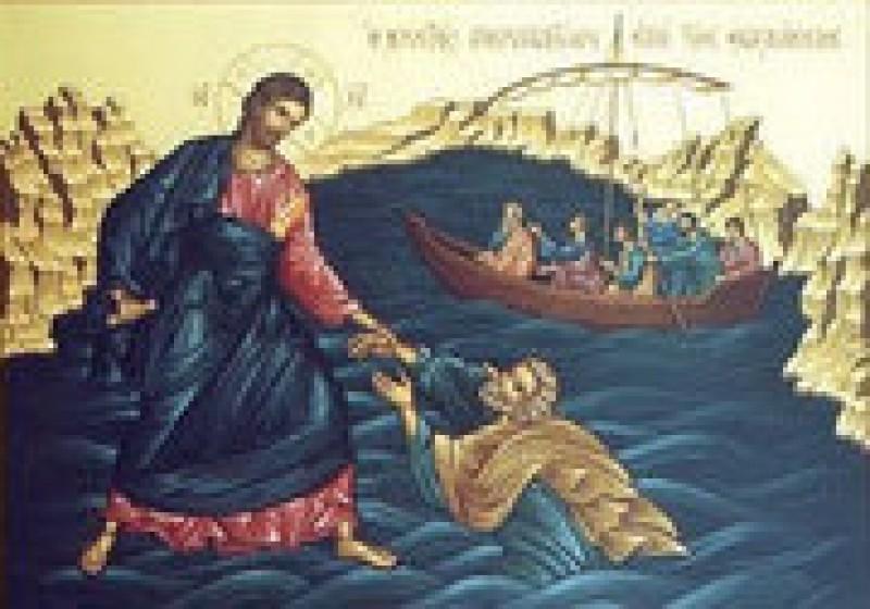 Predica la Duminica a noua dupa Rusalii: Umblarea pe mare - potolirea furtunii