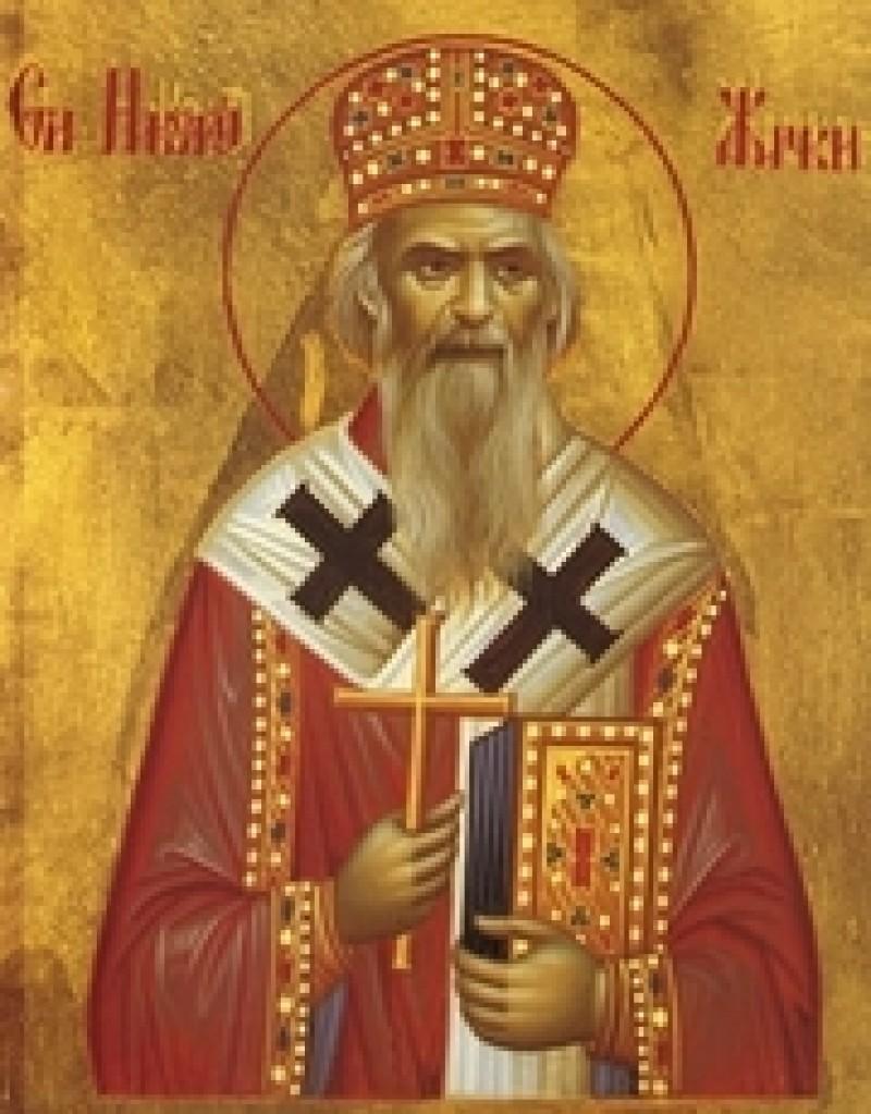 Predica la invierea fiului vaduvei din Nain
