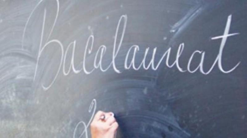Prima sesiune la Bac incepe luni, cu evaluarea la limba romana - programul examenelor