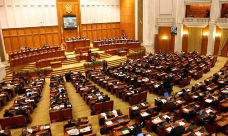 Primul pas spre echitate: Pensiile speciale ale parlamentarilor din România au fost anulate