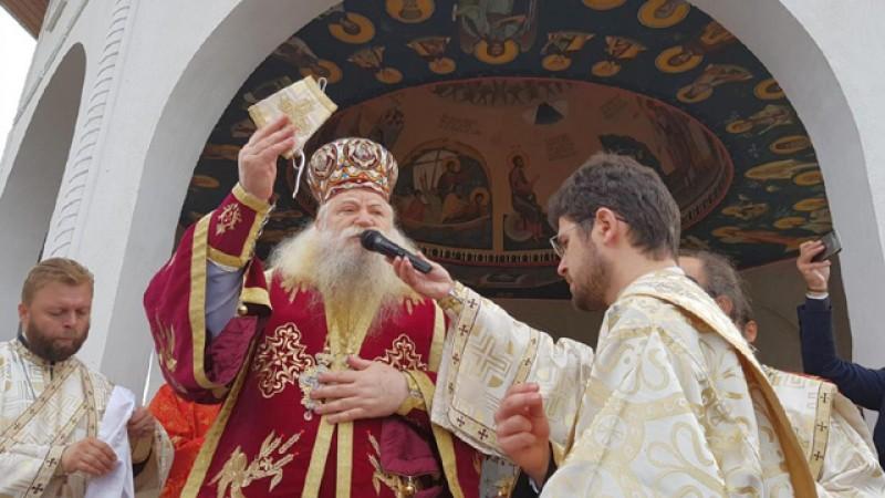 PS Calinic Botoșăneanul va oficia slujba la înmormântarea preotului Daniel-Lucian Cojocaru din Viișoara