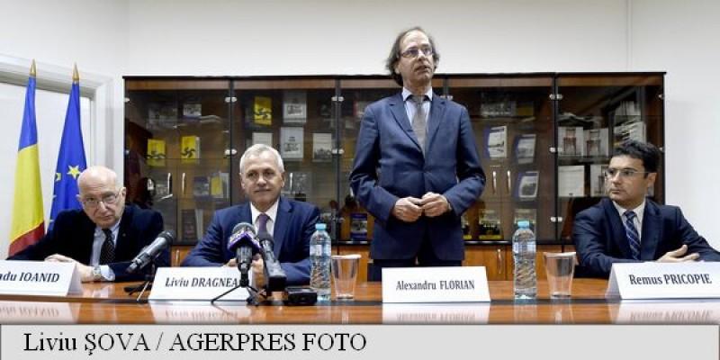 """PSD, UDM si PNL, protocol de colaborare cu Institutul """"Elie Wiesel"""""""