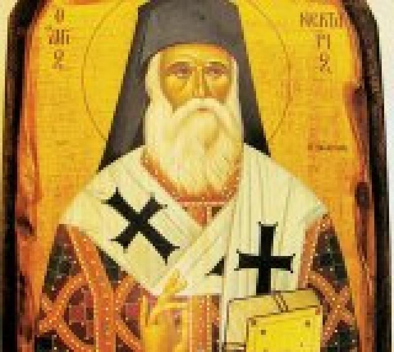 PUTEREA RUGĂCIUNII: Cea mai mare minune a Sfântului Nectarie