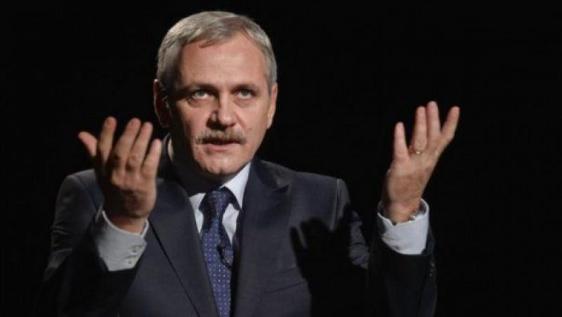 """""""Nu ne împrumutăm la FMI, România are bani! Problema e că aceia care primesc salarii mărite protestează"""""""